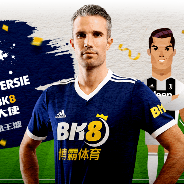 Former Dutch legend Robin Van Persie becomes Brand Ambassador for BK8 2020